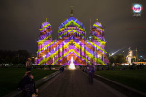 "Berliner Dom - ""Colours of Joy"" - 2014"
