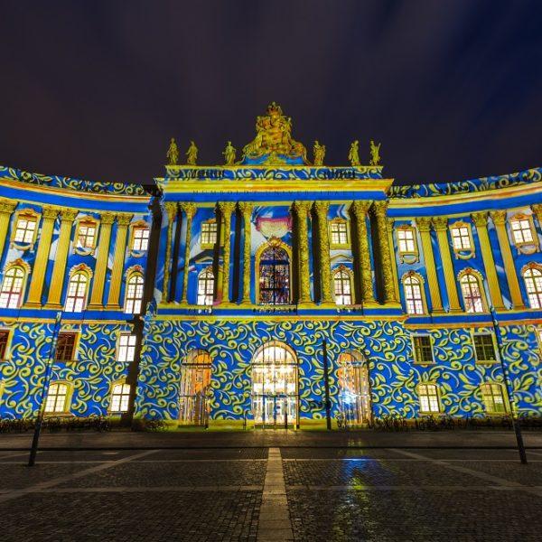 Festival of Lights - Juristische Fakultät